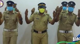 Corona awareness video made by Kerala Police
