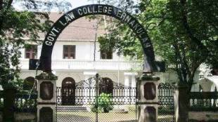 law college ernakulam, ie malayalam