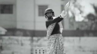 mithali raj, mithali raj saree, മിതാലി, india women's cricket, വനിതാ ടി20 ലോകകപ്പ്, women's cricket world cup final, women's cricket final, india vs australia women, india vs australia womens cricket