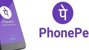 yes bank യെസ് ബാങ്ക്, digital partners including PhonePe hit by moratorium,ഫോണ്പേ പ്രവര്ത്തന രഹിതം, ഫോണ്പേ, യെസ് ബാങ്ക് മൊറട്ടോറിയം, iemalayalam,ഐഇമലയാളം