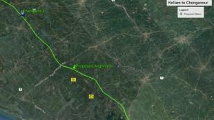 silverline, സില്വര്ലൈന്,high speed rail corridor,അതിവേഗ റെയില്വേ ഇടനാഴി, k rail, കെ റെയില്,iemalayalam,ഐഇമലയാളം