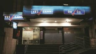 rbiആര്ബിഐreserve bank of india റിസര്വ് ബാങ്ക്interest rate decision, പലിശ നിരക്ക് തീരുമാനം,rbi reserve bank of india on yes bank crisis, യെസ് ബാങ്ക് പ്രതിസന്ധിrbi reserve bank of india on coronavirus covid 19, കോവിഡ് 19,banking sector news,കൊറോണ, iemalayalam,ഐഇമലയാളം