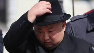 Kim Jong Un, ie malayalam