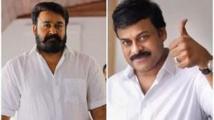Lucifer, Lucifer Telugu remake, Chiranjeevi, Mohanlal Chiranjeevi, Indian express malayalam