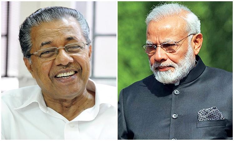 Pinarayi Vijayan, പിണറായി വിജയൻ, Chief Minister, മുഖ്യമന്ത്രി, Narendra Modi, നരേന്ദ്ര മോദി, Pirme Minister, പ്രധാനമന്ത്രി, iemalayalam, ഐഇ മലയാളം