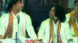 Ramesh Pisharody and Dharmajan singing Bella Ciao song