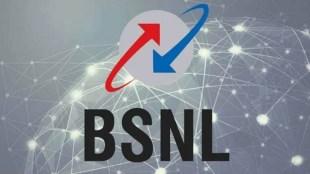 BSNL, BSNL data, ബിഎസ്എൻഎൽ, free data, ഫ്രീ ഇന്റർനെറ്റ്, work from home, വർക്ക് ഫ്രം ഹോം, coronavirus, covid 19, കൊറോണ വൈറസ്, iemalayalam, ഐഇ മലയാളം