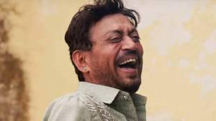 irrfan khan, ie malayama