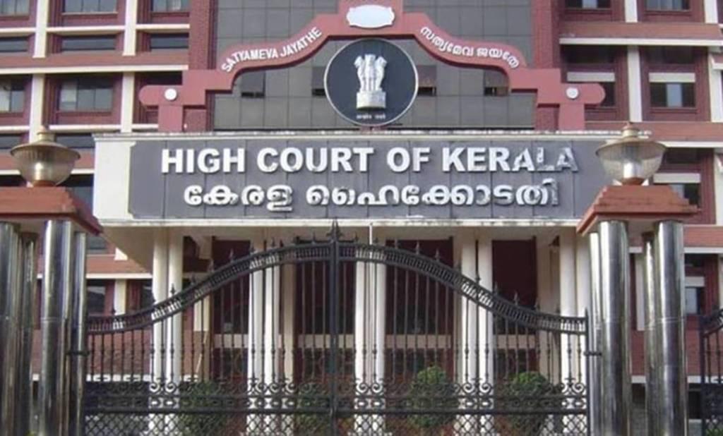 kerala high court, ie malayalam