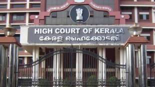 kerala high court, ie malayalam