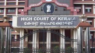 High Court, ഹൈക്കോടതി, Kochi Corporation, കൊച്ചി കോർപ്പറേഷൻ, State Government, സംസ്ഥാന സർക്കാർ, iemalayalam, ഐഇ മലയാളം