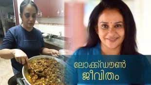 Maala Parvathy, Lockdown, Maala parvathy photos, Maala parvathy family, Indian express malayalam, മാലാ പാർവ്വതി, IE malayalam
