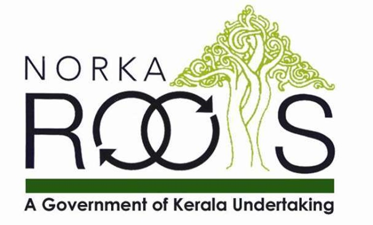 norka roots,norka,NRI,നോർക്ക റൂട്ട്സ്,നോർക്ക,എൻആർഐ,പ്രവാസികൾ