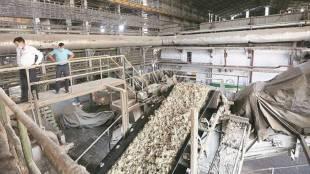 mill, factory, company, production