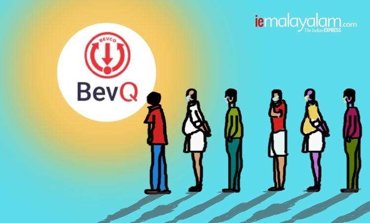 bev q, ബെവ് ക്യൂ, beverages corporation, ബിവറേജസ് കോര്പറേഷന്, bev queue, beverages corporation app, ബിവറേജസ് കോര്പറേഷന് ആപ്പ്,updates and features, iemalayalam