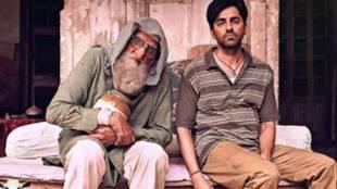 Gulabo Sitabo Trailer, ഗുലാബോ സിതാബോ ട്രെയിലർ, Amitabh Bachchan, അമിതാഭ് ബച്ചൻ, Ayushmann Khurrana, ആയുഷ്മാൻ ഖുറാന, ie malayalam, ഐഇ മലയാളം