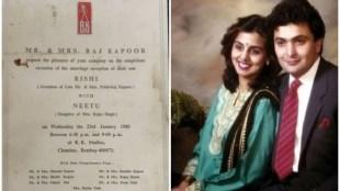 Rishi Kapoor, Neethu singh, Rishi kapoor neethu sing wedding, Rishi kapoor neethu sing love, Rishi kapoor neethu sing wedding card, Indian express malayalam, IE Malayalam