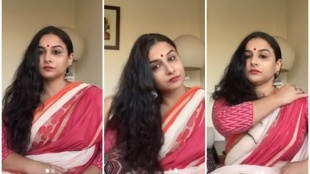 Vidya Balan, വിദ്യാ ബാലൻ, Bollywood Actor Vidya Balan, ബോളിവുഡ് നടി വിദ്യാ ബാലൻ, Video, വീഡിയോ, Instagram, ഇൻസ്റ്റഗ്രാം, iemalayalam, ഐഇ മലയാളം
