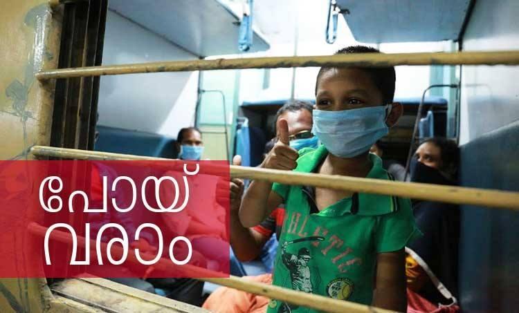 India lockdown, Coronavirus outbreak, Aluva railway station, kerala migrants, migrant workers, train for workers, indian express news