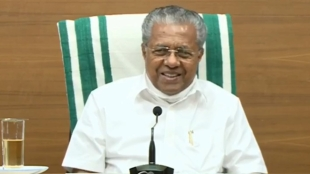Pinarayi Vijayan, Eid, പെരുന്നാൾ ആശംസകൾ, മുഖ്യമന്ത്രി, ie malayalam, eid mubarak, eid mubarak 2021, eid ul fitr, eid, eid 2021, eid images, eid wishes, eid quotes, eid ul fitr 2021, eid ul fitr news, happy eid ul fitr, happy eid ul fitr 2021, eid mubarak images, eid mubarak wishes, eid mubarak images, eid mubarak wishes images, happy eid ul fitr images, happy eid ul fitr wishes, happy eid ul fitr quotes, happy eid ul fitr messages, happy eid ul fitr sms, happy eid ul fitr wallpapers, happy eid ul fitr sms, eid mubarak quotes, eid mubarak status, eid mubarak messages