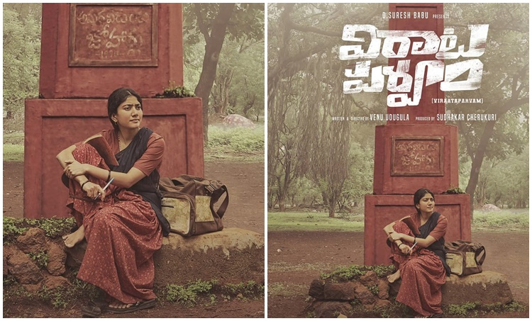Sai pallavi, Sai pallavi birthday, Rana daggubatti, Virarparavam film, Virarparavam photos sai pallavi, sai pallavi rana daggubatti, Indian express malayalam, IE Malayalam