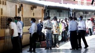 irctc, irctc website, irctc train enquiry, irctc login, irctc availability, irctc share price, irctc news, irctc customer care, irctc pnr, irctc air, irctc app, train running status, train number, train schedule, train live status train pnr, ട്രെയിന്, ട്രെയിന് time, ട്രെയിന് ടൈം, ട്രെയിന് ടൈം ടേബിള്, ട്രെയിന് സമയം, ട്രെയിന് ട്രെയിന് സമയം കോഴിക്കോട്, ട്രെയിന് ട്രെയിന് സമയം കോഴിക്കോട് കണ്ണൂര്, ട്രെയിന് യാത്ര വിവരണം, ട്രെയിന് യാത്ര, ട്രെയിന് ഗതാഗതം