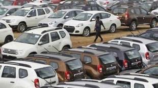 motor vehicle department vehicle ownership change
