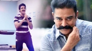 Kamal Hassan, Ashwin Kumar, Ashwin Kumar dance viral