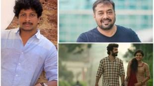 Kappela, Anurag kashyap, mustafa, Kappela review