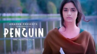 Keerthi Suresh, Penguin trailer, Penguin amazon prime