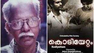 Kulathooor Bhaskaran Nair, Kulathooor Bhaskaran Nair passed away, Kulathooor Bhaskaran Nair film producer