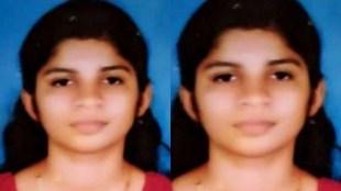 anju college student death