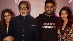 Amitabh Bachchan, Abhishek Bachchan, Aishwarya Rai, Shweta Nanda, Amitabh Bachchan family
