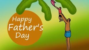 fathers day, ie malayalam