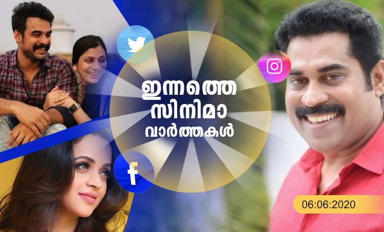 Entertainment News, Malayalam Film News, സിനിമാ വാര്ത്ത, താരങ്ങള്, iemalayalam