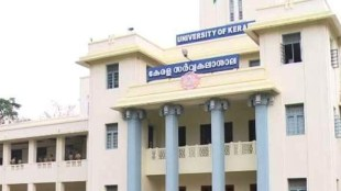kerala university, education, ie malayalam