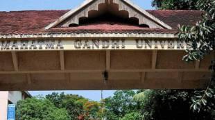 mg university, ie malayalam