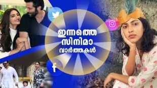 today malayalam cinema news