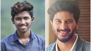 Dulquer Salmaan, CBSE topper student Vinayak, CBSE topper student Vinayak thodupuzha