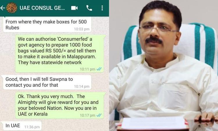 KT Jaleel Minister Swapna Suresh
