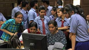 Kerala Plus one result, Kerala Plus one result 2020, DHSE Kerala Plus one result 2020, DHSE plus one result, check plus one result online, check DHSE plus one result online, പ്ലസ് വൺ റിസൽറ്റ്, education news, Indian express malayalam, IE malayalam, www.keralaresults.nic.in