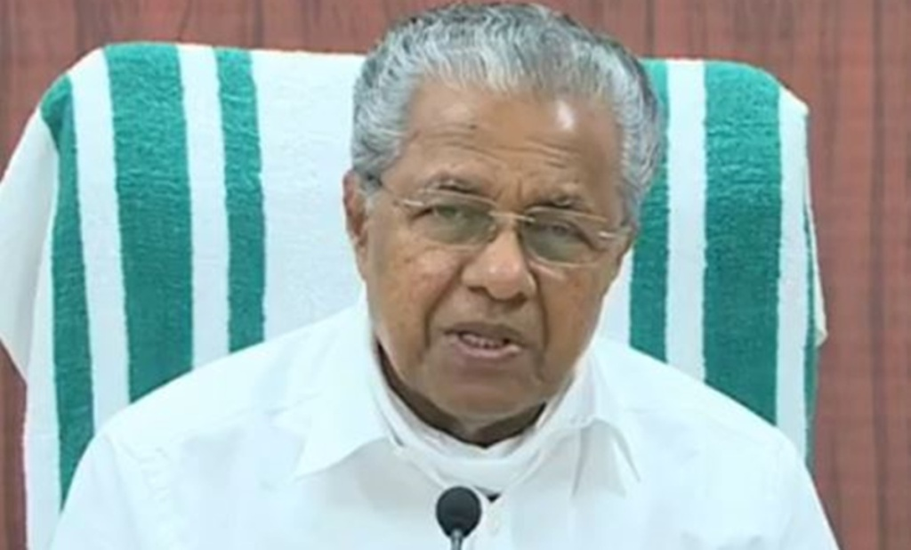 Pinarayi Vijayan Press Meet Gold Smuggling Case