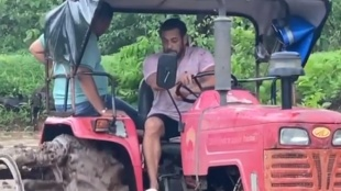 salman khan, salman khan farming, salman khan ploughing, salman khan tractor video, salman khan farmimg video, salman, salman khan panvel