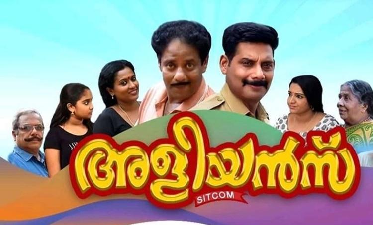 Aliyans, Aliyans serial, അളിയൻസ്, അളിയൻസ് സീരിയൽ, Aliyan serial cast, Aneesh Ravi, Aneesh Ravi, Kanakan Cleatus aliyans, Riyas Narmakala, Manju Pathrose