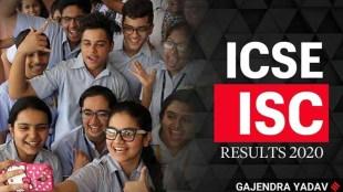 icse result, ഐസിഎസ്ഇ പരീക്ഷാ ഫലം, icse result 2020, ഐസിഎസ്ഇ പരീക്ഷാ ഫലം 2020, isc result, isc result 2020, ഐസ്ഇ പരീക്ഷാ ഫലം 2020, icse 10th result 2020,ഐസിഎസ്ഇ പത്താം ക്ലാസ് പരീക്ഷാ ഫലം 2020, isc result 2020 class 12, ഐസ്ഇ 12-ാം ക്ലാസ് പരീക്ഷാ ഫലം 2020, isc board result, isc board result 2020, isc board result 2020 class 12, results.cisce.org, cisce.org, cisce board result 2020, cisce board result, cisce board 12th result 2020, icse board result, icse board result 2020, icse board result 2020 class 10, cisce board result 2020, cisce board result, cisce board 10th result 2020, ie malayalam, ഐഇ മലയാളം,icse result, icse result 2020, icse result 2020, icse 10th result 2020, isc result, isc result 2020, isc result 2020 class 12, isc board result, isc board result 2020, isc board result 2020 class 12, results.cisce.org, cisce.org, cisce board result 2020, cisce board result, cisce board 12th result 2020, icse board result, icse board result 2020, icse board result 2020 class 10, cisce board result 2020, cisce board result, cisce board 10th result 2020, icse class 10 result, icse class 10 result 2020