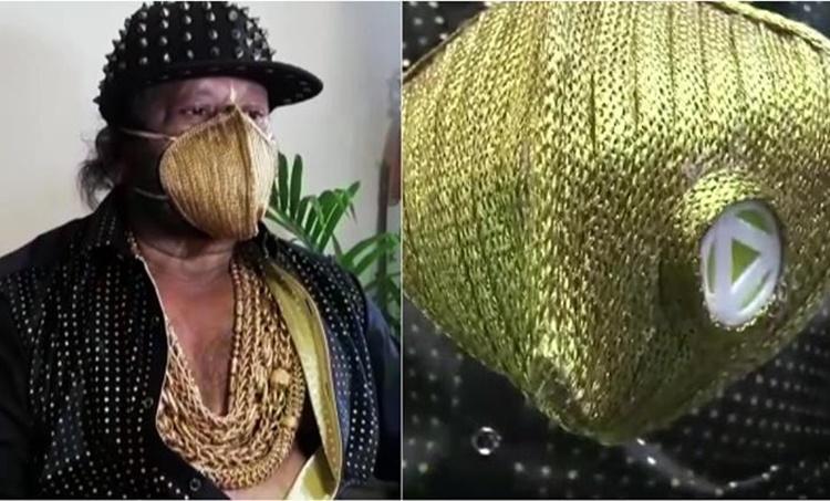 സ്വർണ മാസ്ക്, corona, കൊറോണ, covid, കോവിഡ്, pune man, ie malayalam, ഐഇ മലയാളം,gold man, odisha man gold mask, cuttack businessman gold mask, odisha man n95 gold mask, viral news, odd news, covid-19 news, indian express