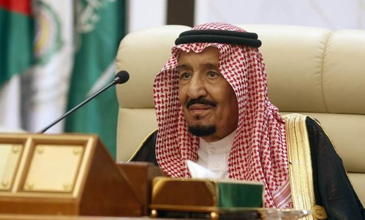 saudi arabia, king salman admitted, saudi king salman admitted to hospital, king salman bin abdulaziz