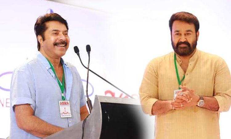 amma, fefka, producers association, malayalam film actors, covid 19