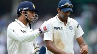ms dhoni, dhoni ashwin, r ashwin, ashwin tied test, dhoni ashwin india, dhoni ashwin tied test, india cricket, india cricket matches, india test cricket