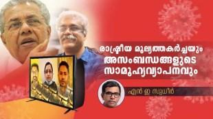 തിരുവനന്തപുരം സ്വര്ണ്ണക്കടത്ത് കേസ്, സിപിഎം, പിണറായി വിജയന്, Thiruvananthapuram Gold smugglilng case, pinarayi vijayan, cpm, swapna suresh
